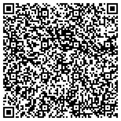 QR-код с контактной информацией организации Украинская Транспортно-Строительная компания (УТБК), ООО