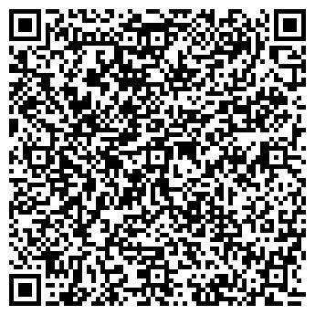 QR-код с контактной информацией организации Три-С, ЧП