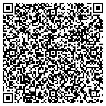 QR-код с контактной информацией организации Крамар Рисайклинг, ООО