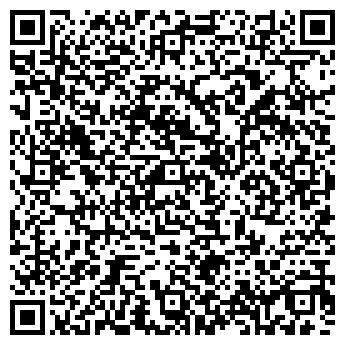 QR-код с контактной информацией организации Бердюгин, ИП