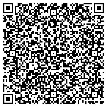 QR-код с контактной информацией организации Грузоперевозки Чернигов, СПД