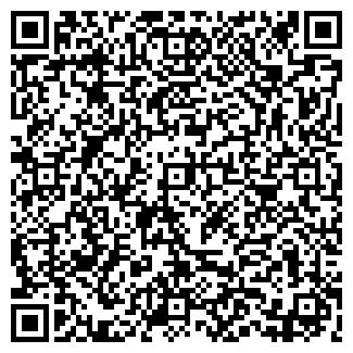 QR-код с контактной информацией организации Атлас, ЧП