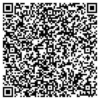 QR-код с контактной информацией организации ДСУ-208, ООО (ДБУ-208)