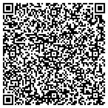 QR-код с контактной информацией организации Clean Line (Клин Лайн), ТОО