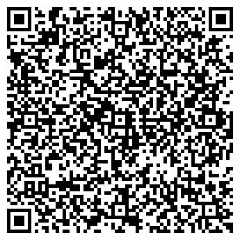 QR-код с контактной информацией организации Васа Инвест, ТОО