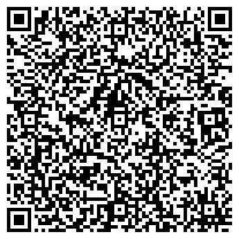 QR-код с контактной информацией организации КомСервис KZ,ТОО