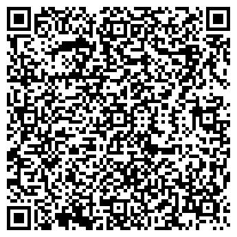 QR-код с контактной информацией организации Макс cервис, ТОО