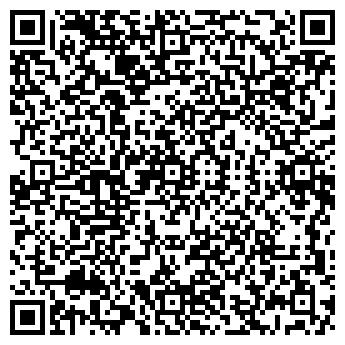 QR-код с контактной информацией организации Нурасыл, ИП