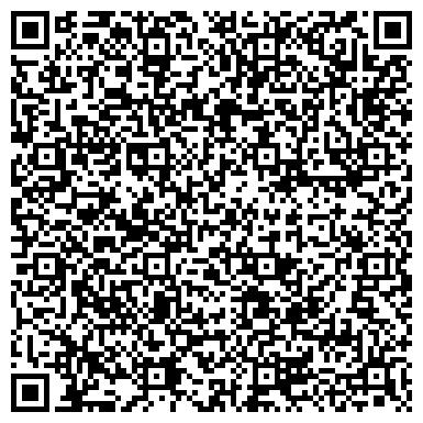 QR-код с контактной информацией организации Альянс Ойл сервис, ТОО