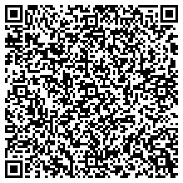 QR-код с контактной информацией организации Постполимер, ООО