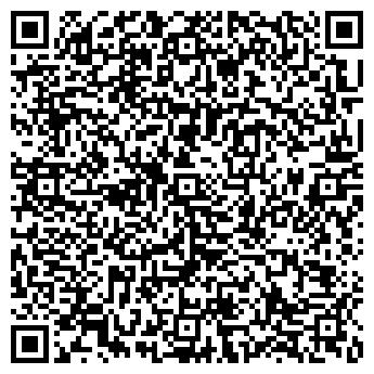 QR-код с контактной информацией организации Алладин Клининг,ТОО
