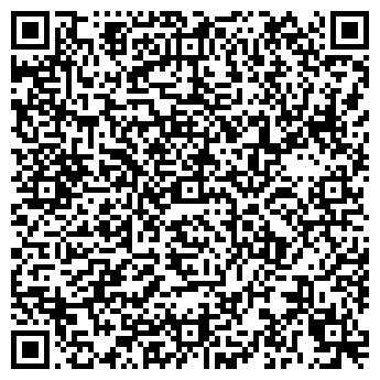 QR-код с контактной информацией организации Дез-Мастер, ООО