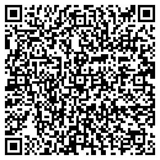 QR-код с контактной информацией организации Профдезинфекция, КП