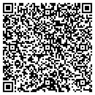 QR-код с контактной информацией организации ПрофДез, ЧТУП