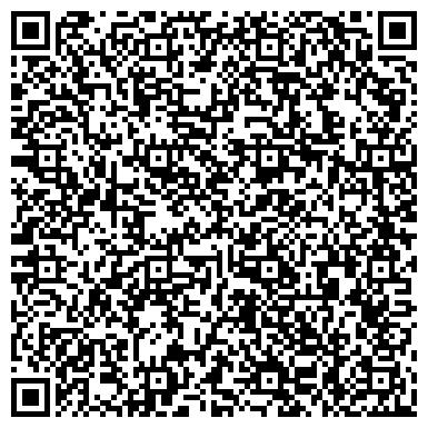 QR-код с контактной информацией организации Тараканам Стоп, дезинфекционный спецназ, ЧП