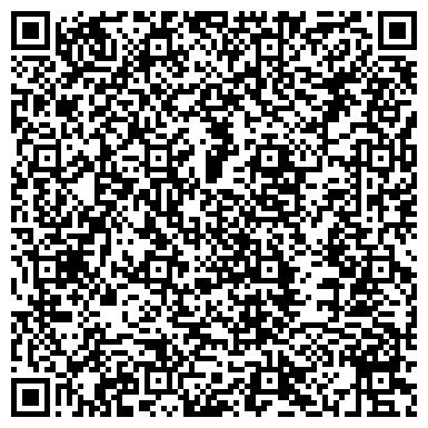 QR-код с контактной информацией организации Пролетарская Санпрофдезинфекция, ООО