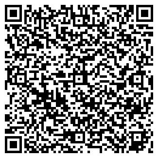 QR-код с контактной информацией организации Дезко, ООО
