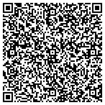 QR-код с контактной информацией организации Химвет, ООО