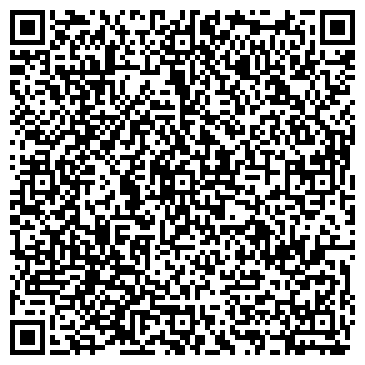 QR-код с контактной информацией организации Пест Контрол ЛТД, ООО