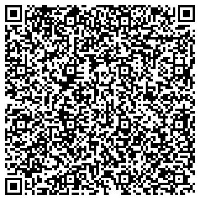 QR-код с контактной информацией организации Предприятие Профдезинфекции, ООО