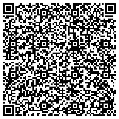 QR-код с контактной информацией организации ИЛЬИНЕЦЬКИЙ СОВХОЗ-ТЕХНИКУМ, УЧЕБНОЕ ХОЗЯЙСТВО, ГП