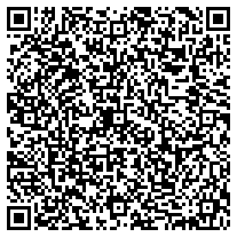 QR-код с контактной информацией организации ЭкоДезСервис,ЧП
