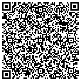 QR-код с контактной информацией организации Радола, ЧП