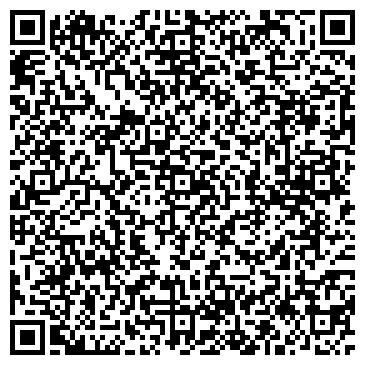 QR-код с контактной информацией организации Дезинфекция Плюс, ООО