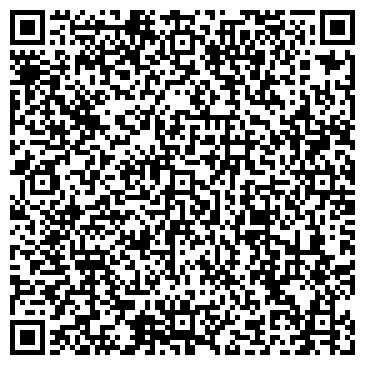 QR-код с контактной информацией организации Астана Дезинфекция, ТОО