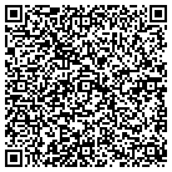 QR-код с контактной информацией организации АлЮр Сервис, ТОО