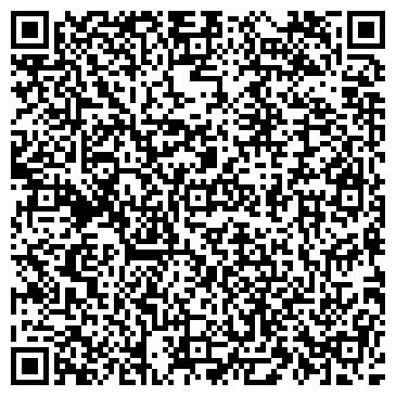QR-код с контактной информацией организации Сандерс, ТОО