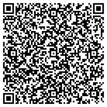 QR-код с контактной информацией организации Bеселые окна, ТМ