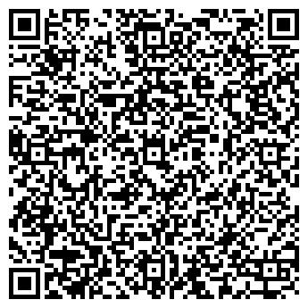 QR-код с контактной информацией организации Фумиком Украина, ООО
