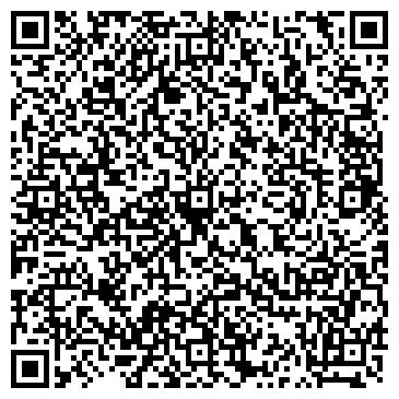 QR-код с контактной информацией организации Алюр Дез СПП, ООО