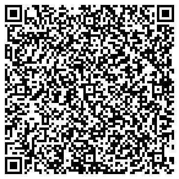 QR-код с контактной информацией организации ЭКОЛКОМ, ООО (ЛТД)