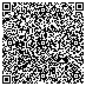 QR-код с контактной информацией организации Барбазони, ( Barbazoni ), СПД