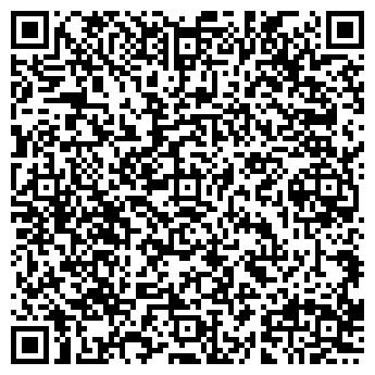 QR-код с контактной информацией организации КРИСТАЛЛ-СЕРВИС, ТОО