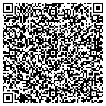 QR-код с контактной информацией организации Des Factum (Дес Фактум), ТОО