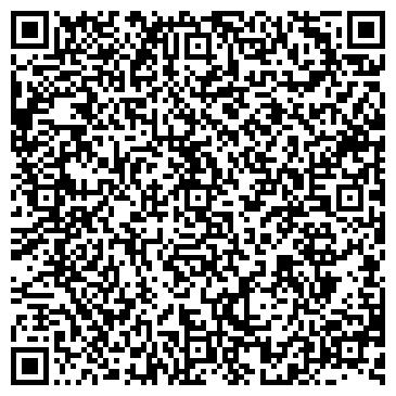QR-код с контактной информацией организации Астана Дез Сервис, ТОО