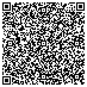 QR-код с контактной информацией организации Дезинфекция, ТОО