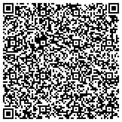 QR-код с контактной информацией организации Astana-Service clean-service (Астана-Сервис клин-сервис), ТОО