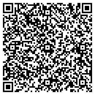QR-код с контактной информацией организации Дезстанция Надежда и К, ТОО