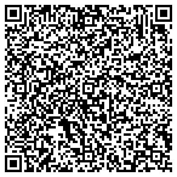 QR-код с контактной информацией организации Био-Дезинфекция, ТОО