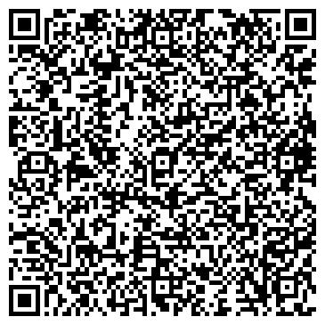 QR-код с контактной информацией организации Дизайн-Парк, ЧП