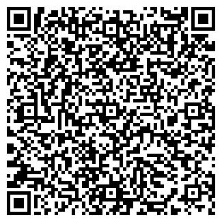 QR-код с контактной информацией организации Щербаков, ИП