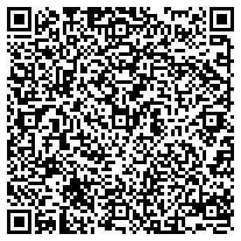 QR-код с контактной информацией организации Нильс, ТОО