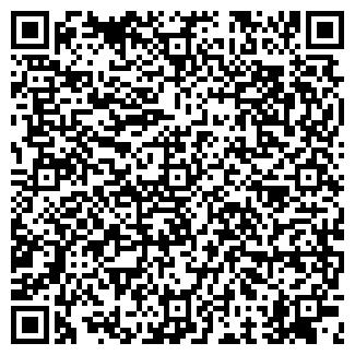 QR-код с контактной информацией организации Адик,ТОО