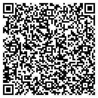 QR-код с контактной информацией организации ООО Сумська Фортеця