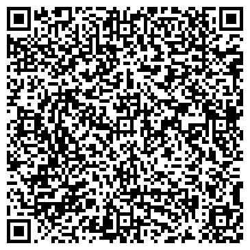 QR-код с контактной информацией организации КаЛеонПлюс, ЧУП
