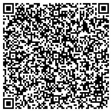 QR-код с контактной информацией организации Флагман Сервис, ЧУП